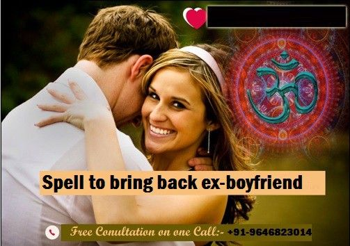 How can these lemon love spells help to bring back ex-boyfriend|+91–9646823014
