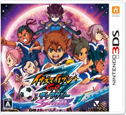 Inazuma Eleven Go Galaxy Supernova Japan Import Available At Amazon Cose