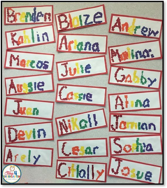 Rainbow Names- A great Fine Motor activity for the beginning of the school year