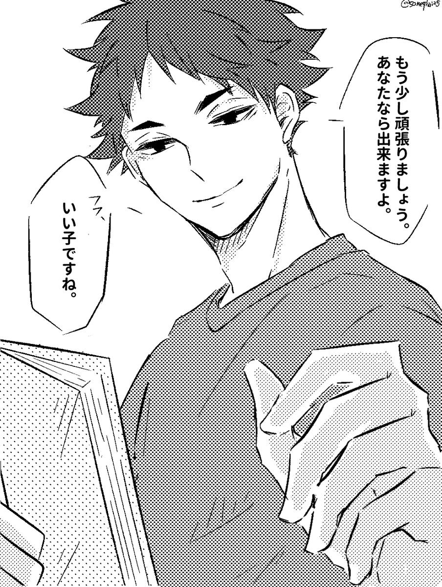 染蔵 (@someqhai25) on Twitter