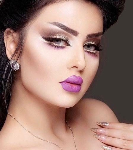 Miradas Barbie Makeup Smokey Eye Makeup Pinterest Makeup