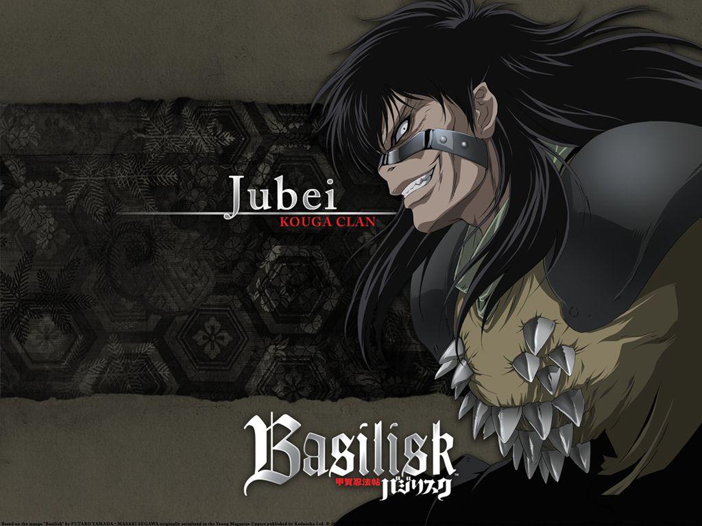 Jubei Jimushi Kouga Clan Basilisk Anime, Manga
