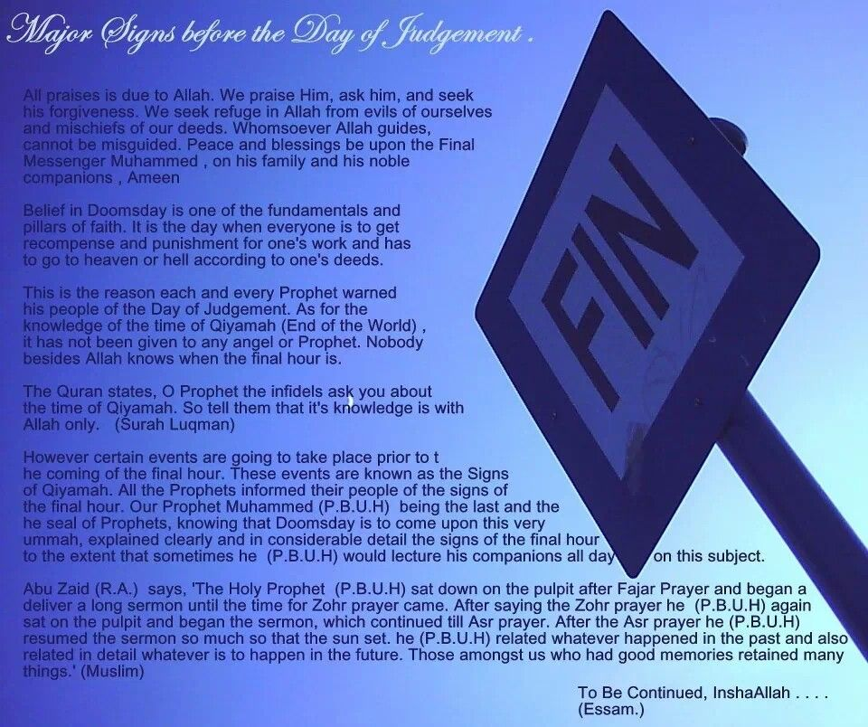 Major Signs Before The Day Of Judgement Misguided Inspirational
