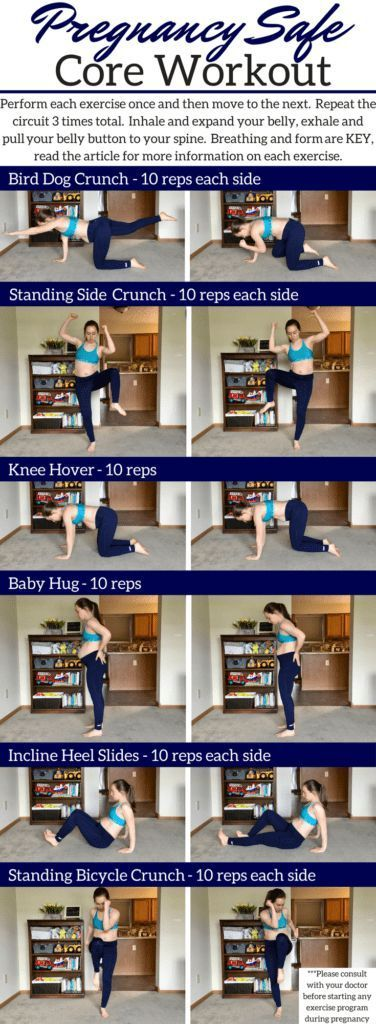 Pregnancy Safe Ab Workout - 6 Exercises for a Strong Core