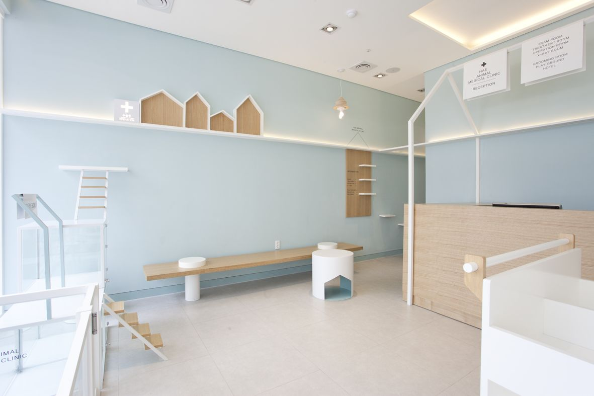 HAE ANIMAL MEDICAL CLINIC 해 동물병원 SPACE LITA Pet clinic