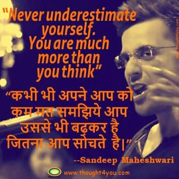 Pin by Jaanu_official on #Romance | Sandeep maheshwari ...