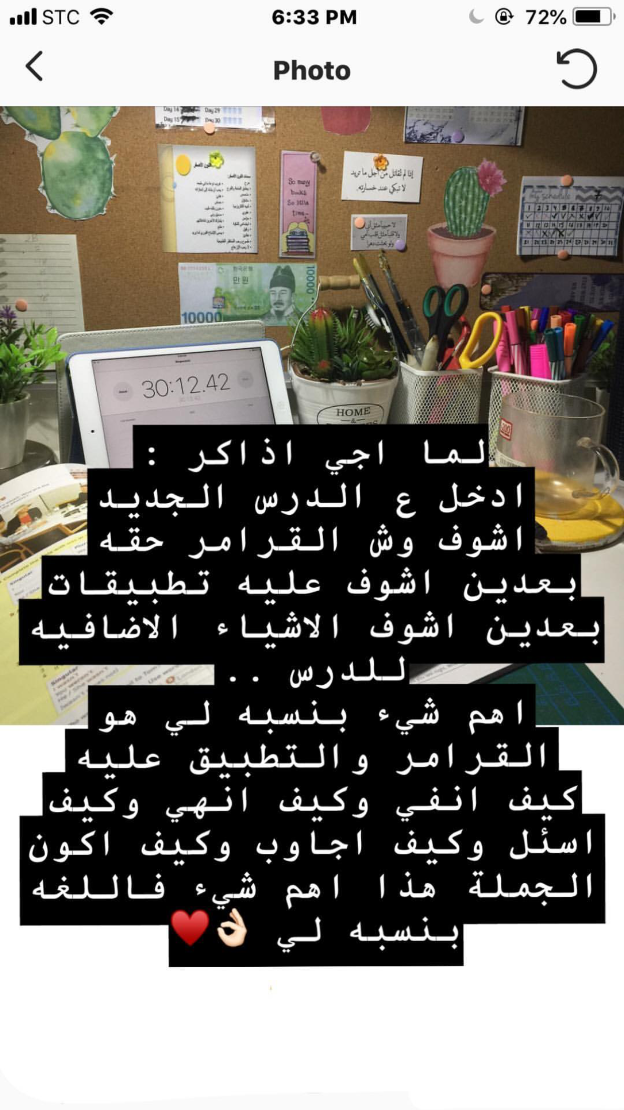 Pin By Zinouba On Educational Lessons Learn English Words Instagram Story Ideas English Words