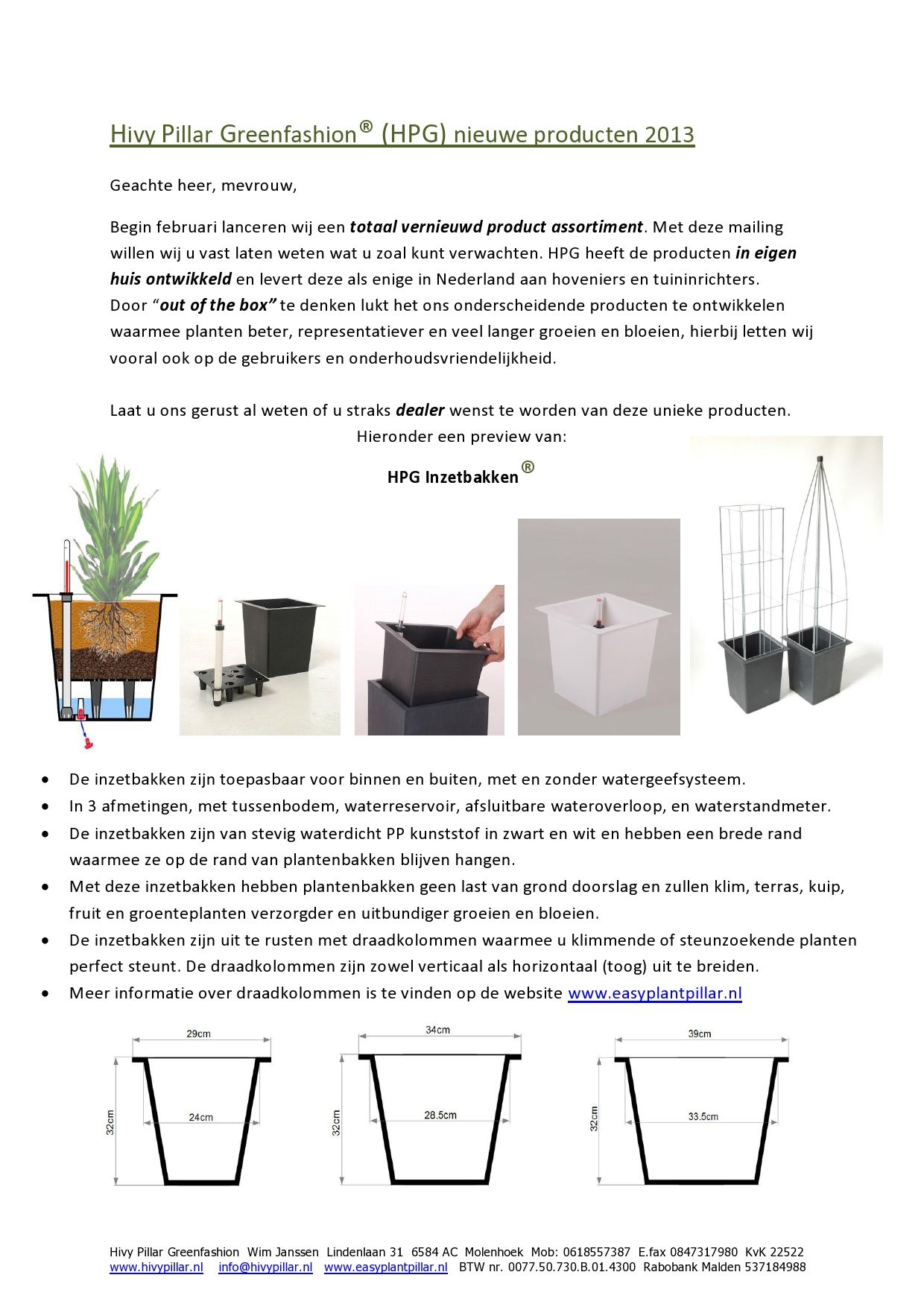 Planters With Self Watering System A Piramide And Square Wire Case Planter Wiring Diagram Colmn New By Hivy Pillar Greenfashion Hpg 2013 Hivypillarnl