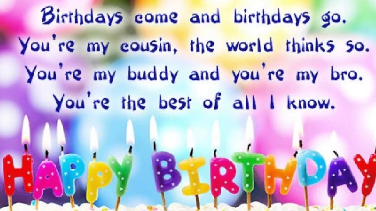 happy birthday cards for cousin brother � happy birthday