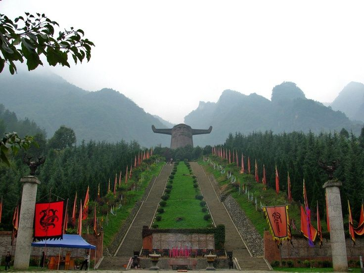 Shennongjia hubei