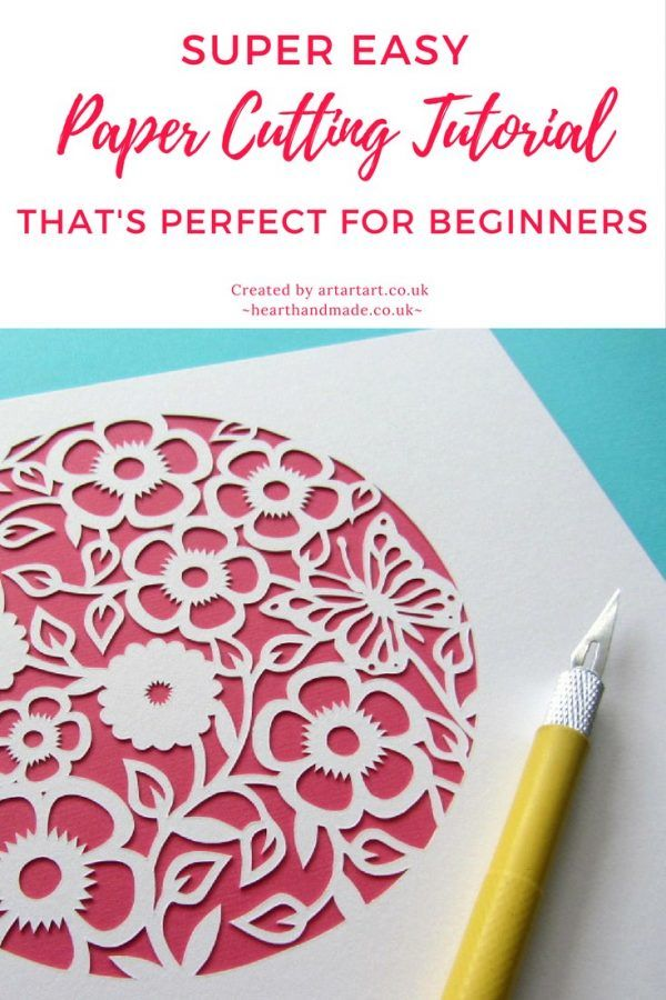 super easy paper cutting tutorial perfect for beginners crafts rh pinterest com