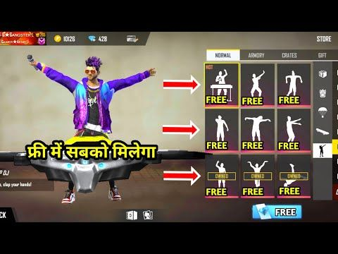How To Get Free Emotes In Free Fire Free Fire New Emote Free Fire New Emote 2020 Free Youtub Free Gift Card Generator Gift Card Generator Hack Free Money
