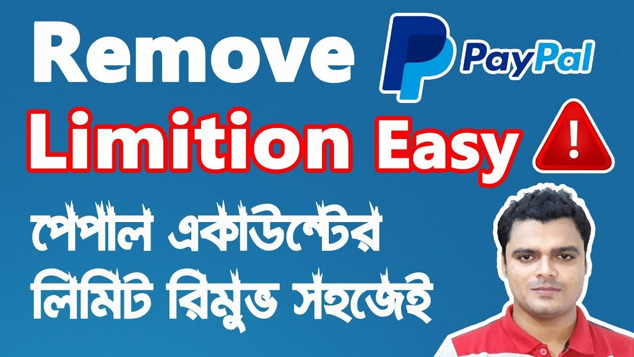 How To Remove Paypal Account Limitation Quickly Paypal