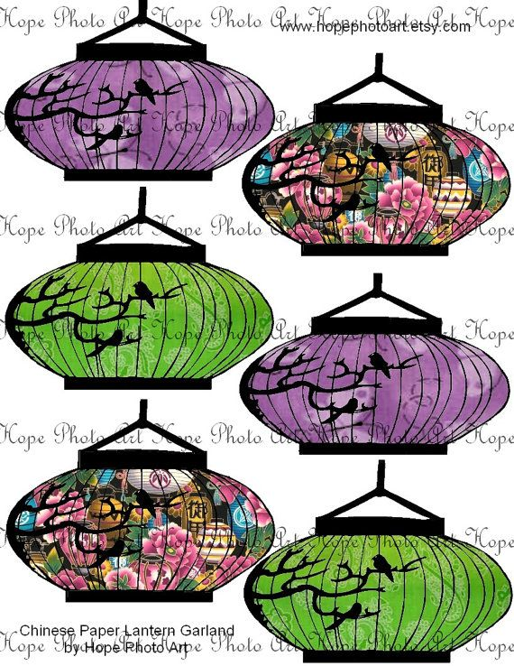 Chinese Paper Lantern Purple Green 3x4.5 Digital Collage Sheet Party banner craft supplies pennant flags decoration bunting- U-Print sh98