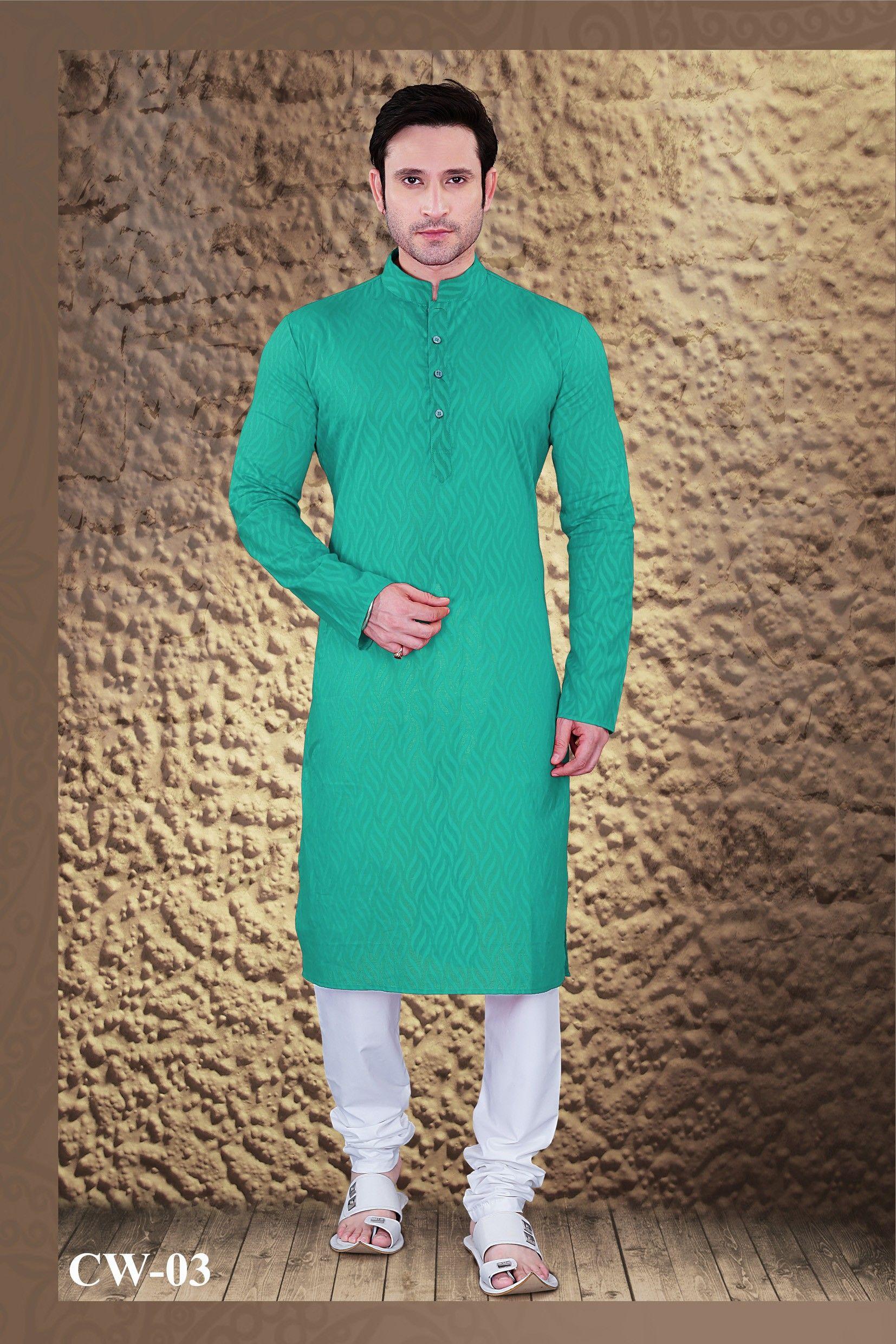 Designer Kurta Pyjama for Men | Churidar, Sherwani and Men\'s fashion
