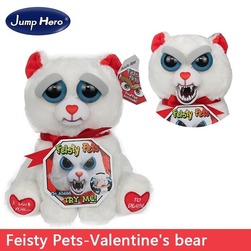 Feisty Pets Plush Dolls Toys Change Face Facebook Hot Sales Funny Animal Expression Stuffed For Kids Cute Prank Gift With Images Baby Doll Toys Plush Dolls Baby Plush Toys