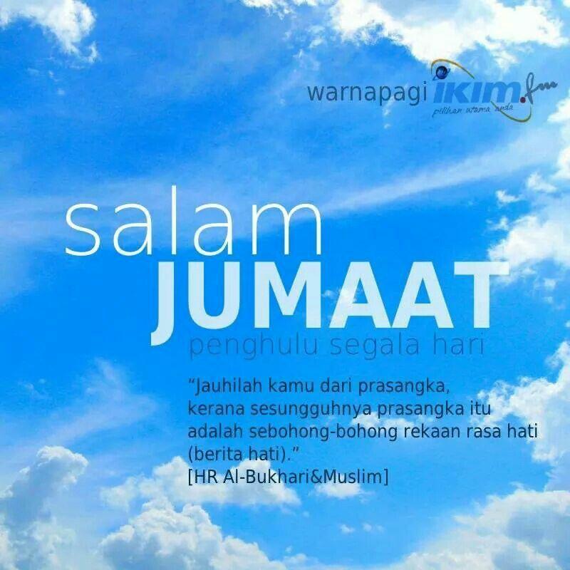 Salam Jumaat Muslim Quotes Quran Quotes Islamic Quotes