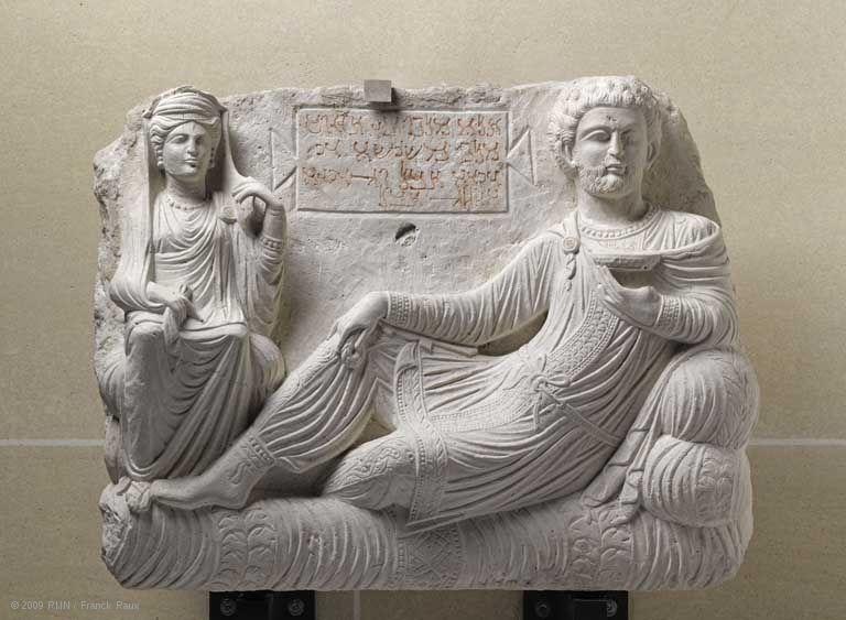 Relief of Maliku First half of 3rd century AD Syria (Palmyra) limestone Louvre Museum (AO 2000)