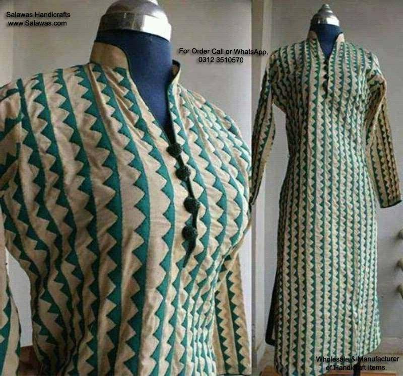c45d0097508 Best Designs of Applique Work Shirts New Sindhi designs available for sale   AppliqueShirts