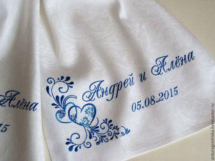 a0a55d0649547b Свадебный рушник с вышивкой Свадебные аксессуары Рушник на свадьбу Рушник  для венчания