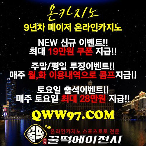 {제노인증업체} 봄비벳 『주소bom-44.com』 코드:jen8 #아시안오즈