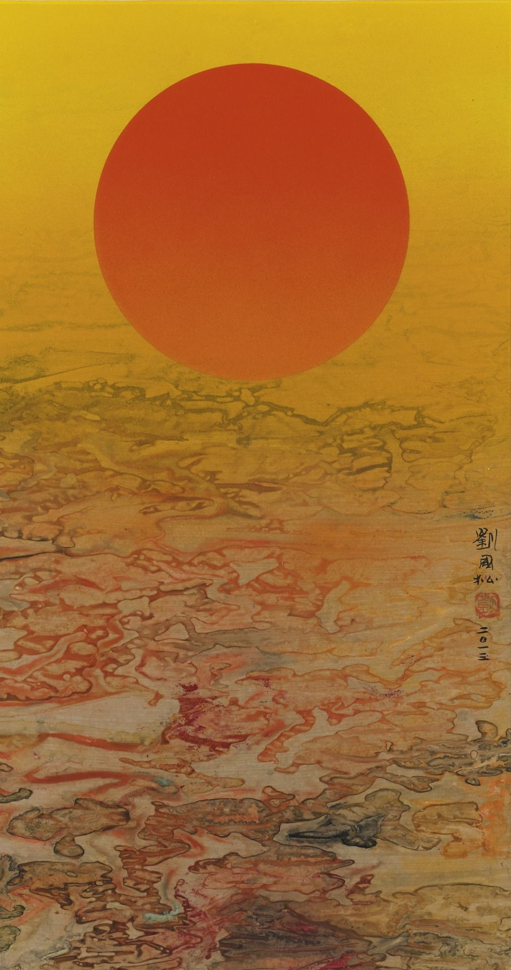 Liu Kuo-Sung (Chinese, b. 1932), The Sun at Jiuzhaigou, 2013. Ink and colour on paper, 64.8 x 34.5 cm.