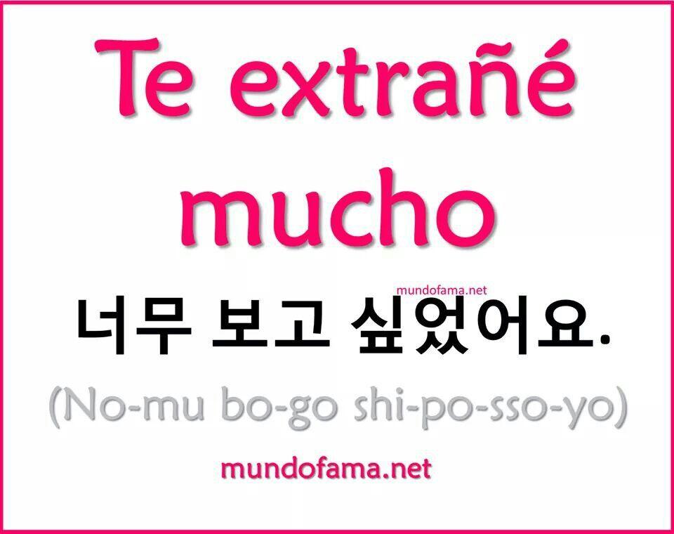570 Ideas De Coreano Palabras Coreanas Aprender Coreano Idioma Coreano