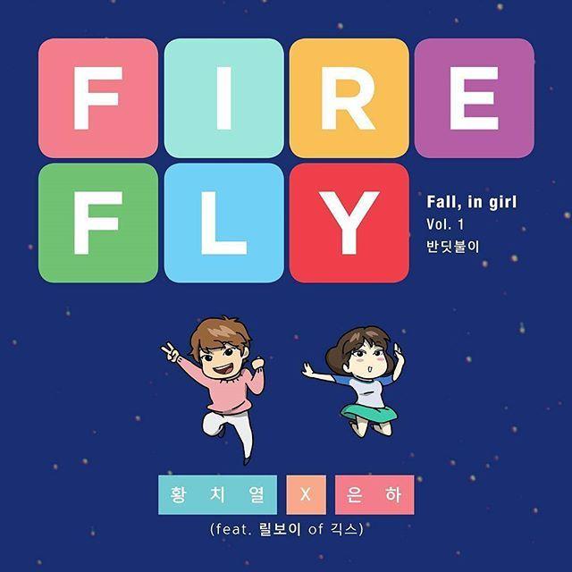Firefly 황치열 X 여자친구 은하 콜라보~ feat.릴보이까지 완벽조합!!반딧불이 멜로디도 좋아서 무한반복~^^  Yummery - best recipes. Follow Us! #foodporn