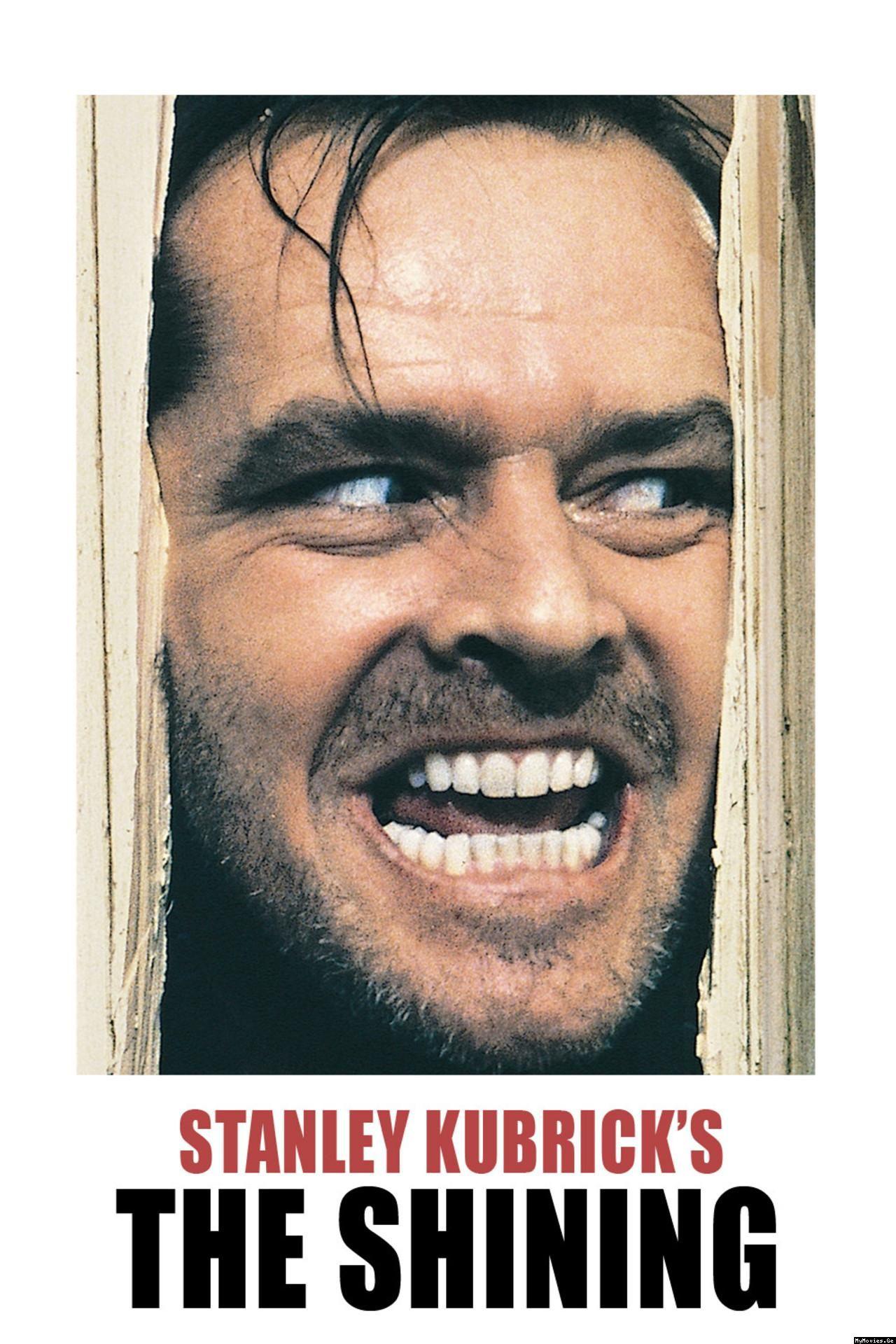 The Shining (Stanley Kubrick) The shining, Best horror