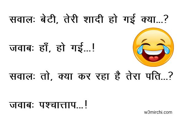 Husband Wife Joke In Hindi  A Sharo Shayaries
