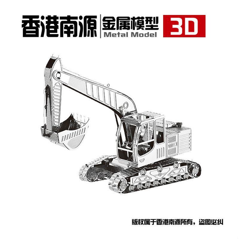 Nanyuan I21128 Excavator Puzzle 3D Metal Assembly Model