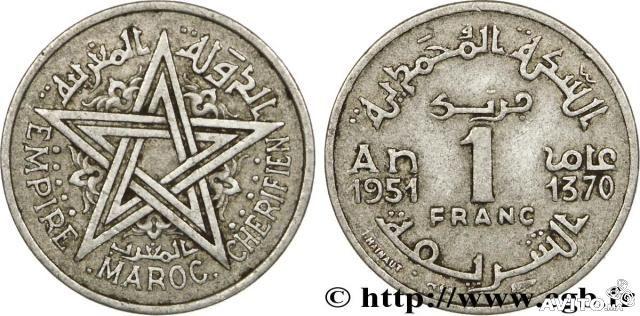 piece de monnaie rare 1 franc marocaine 1370 1951 1000. Black Bedroom Furniture Sets. Home Design Ideas