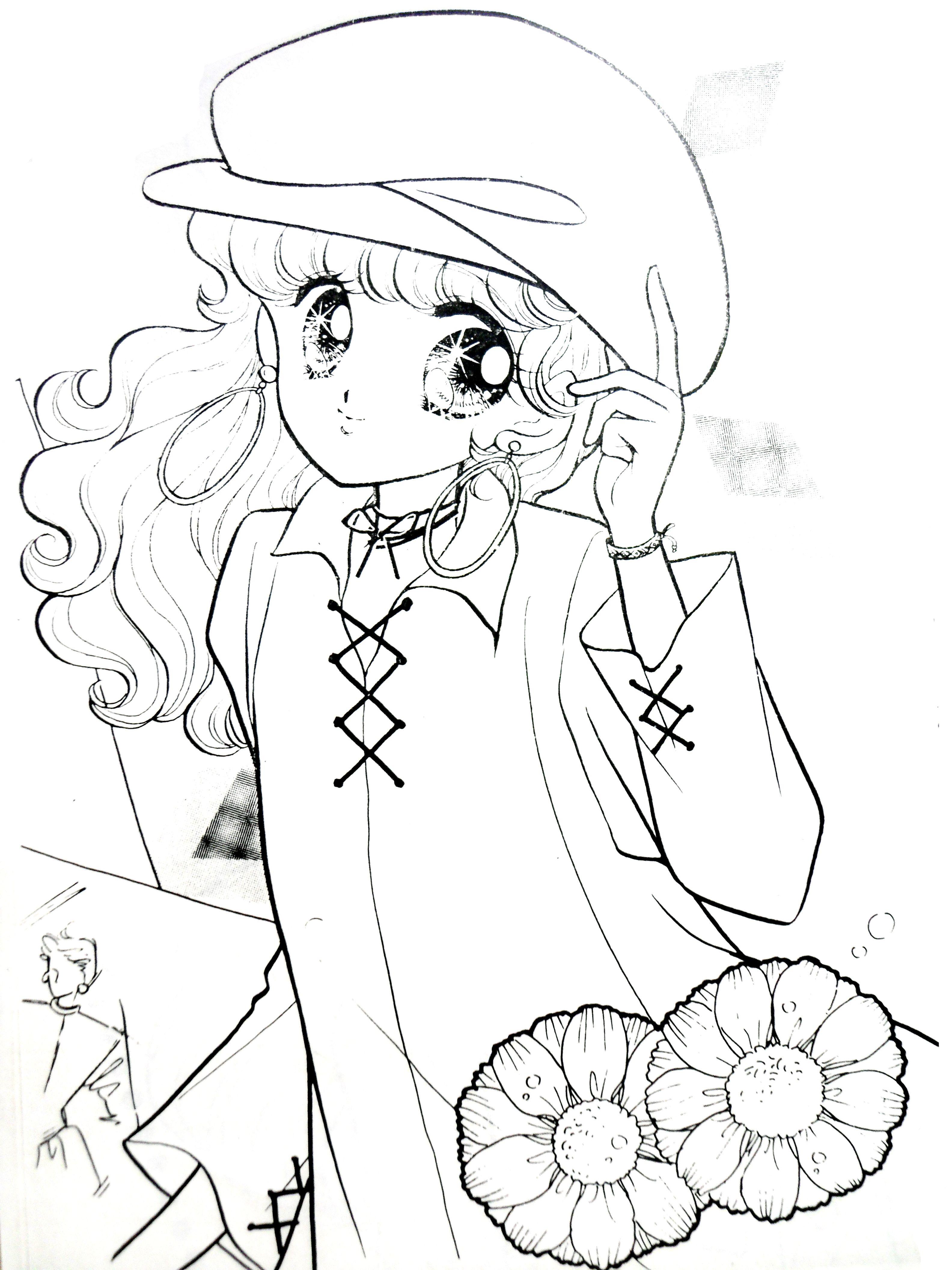 Pin By Leloo B On Anime