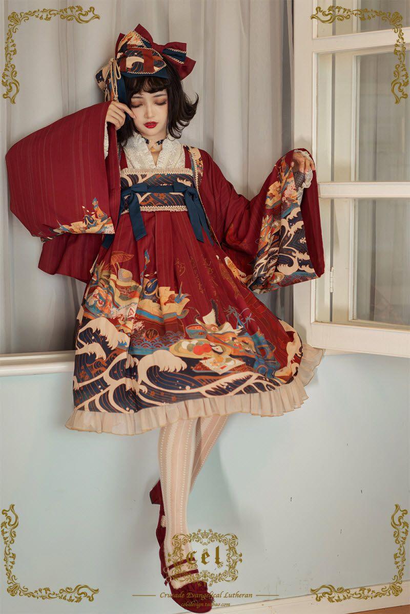 CEL Lolita -Kaiseki in Waves- Wa Lolita JSK Version III (High Waist)