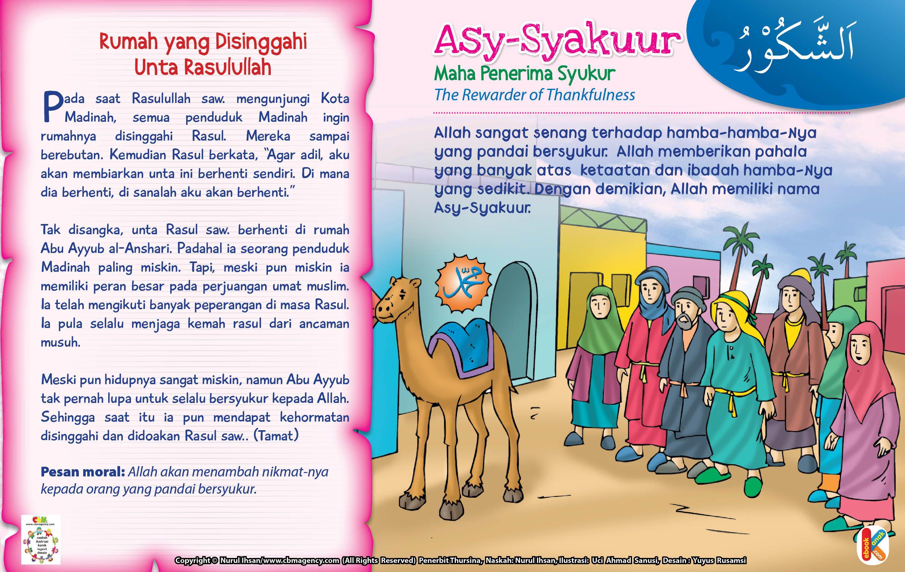 Kisah Asma'ul Husna AsySyakuur Anak, Islam, dan Kota