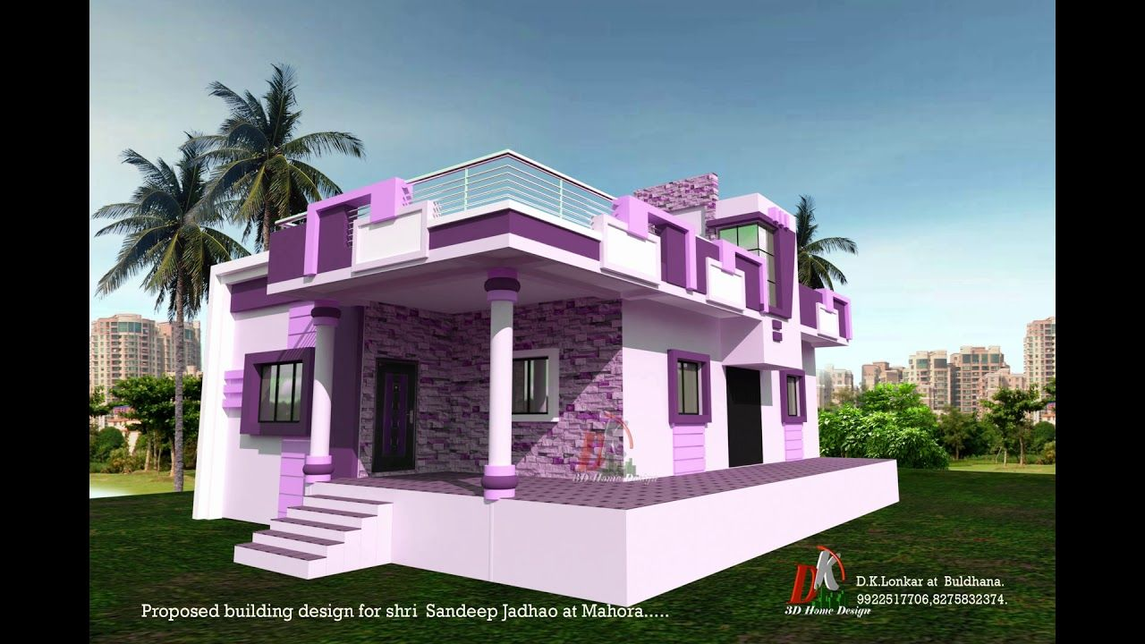 Purple Color Combination For Indian House Exterior Exterior House Paint Color Combinations House Front Design Outside House Colors