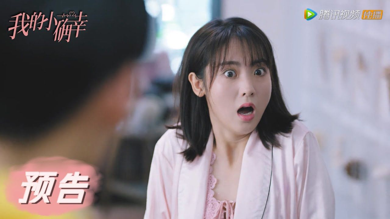 Preview: My Little Happiness (2021) Episode 26