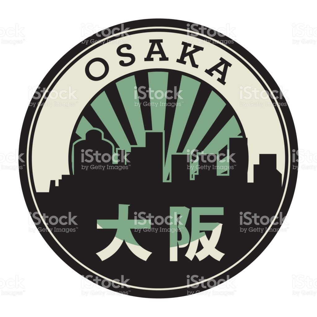 Stamp With The Text Osaka Vector Illustration Goruntuler Ile