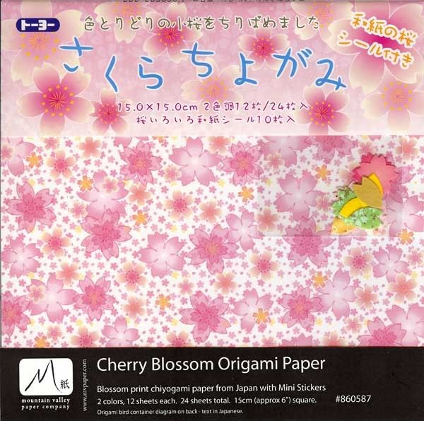 Cherry Blossom Origami Paper (15 cm, 24 sheets) | Origami Paper Monster