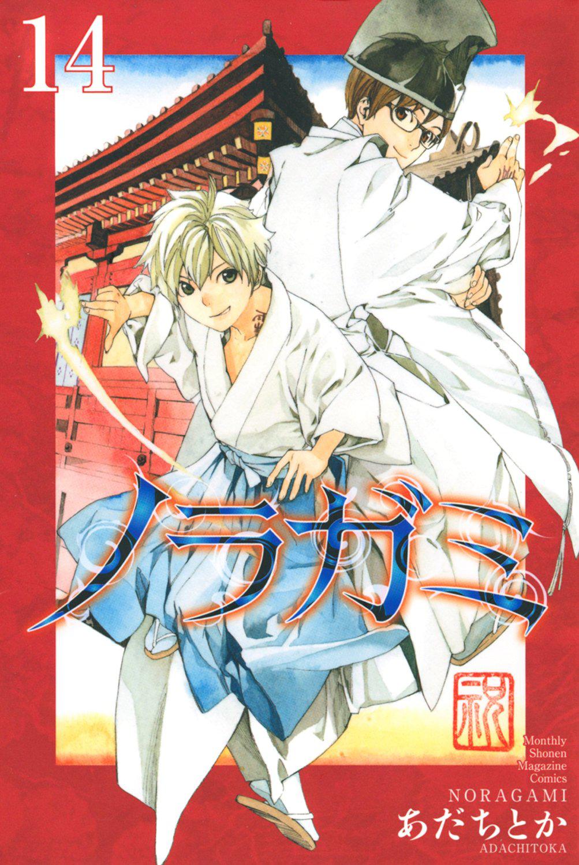 List of Noragami Chapters Noragami, Noragami manga