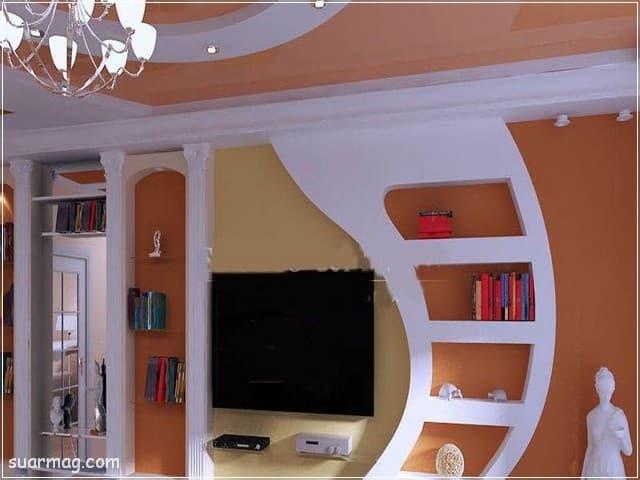 أجمل وأحدث ديكورات جبس بورد اسقف مودرن 2021 فخمة جدا مجلة صور Interior Wall Design House Arch Design Modern Tv Wall Units