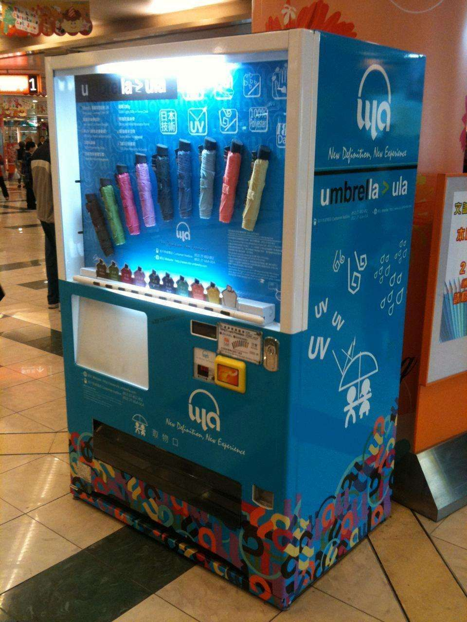 Insane vending machines you didnt know you needed