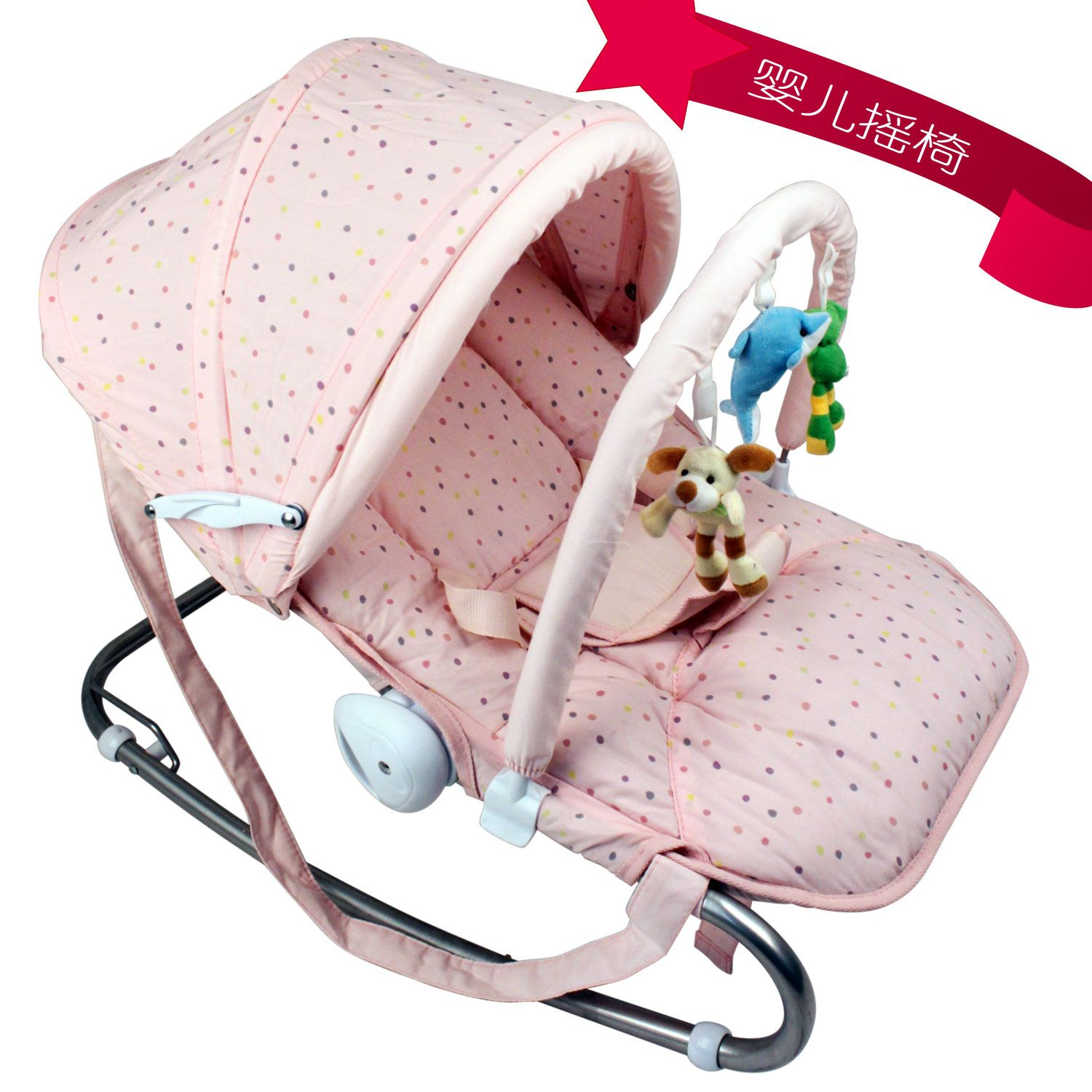 Multifunctional baby rocking chair cradle baby chair reassure the