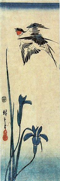 Hiroshige ~Repinned Via Esko Kilpi