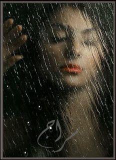 همسات دافئة حبيبتي والمطر Artwork Rainy Day Art