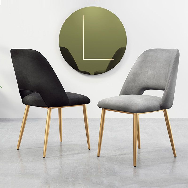 Modern Minimalist Nordic Stainless Steel Dining Chair Casual
