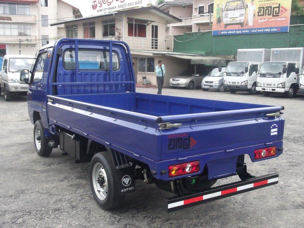 sri lanka car sale   motor vehicles   Pinterest   Sri lanka, Motor ...