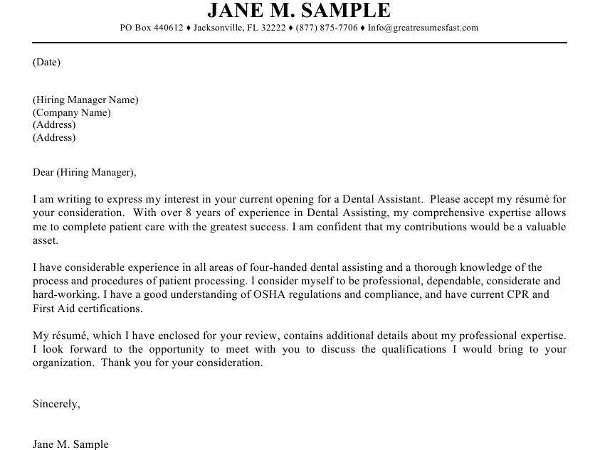 Dental assistant cover letter sample