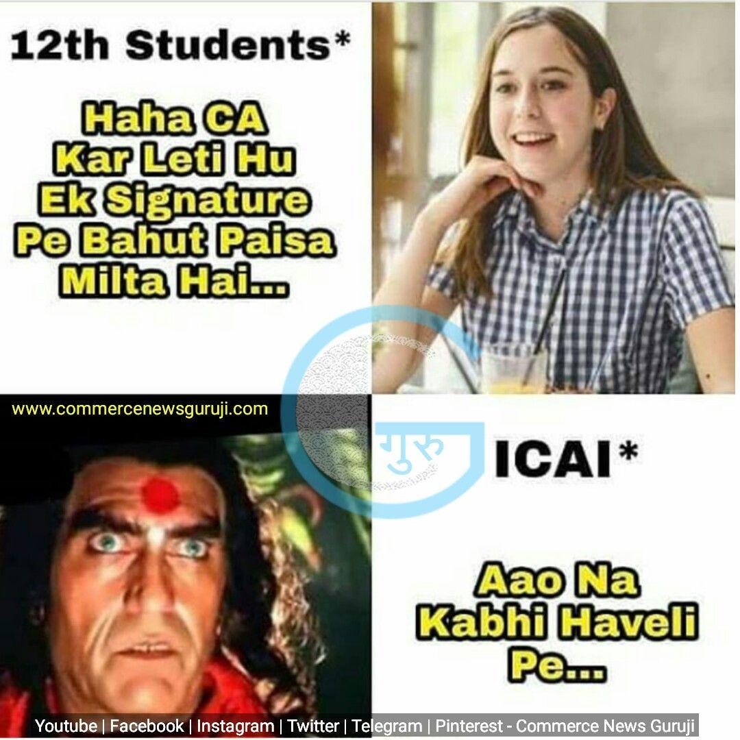 Aao Kabhi Haveli Pe Weird Quotes Funny Funny True Quotes Student Jokes