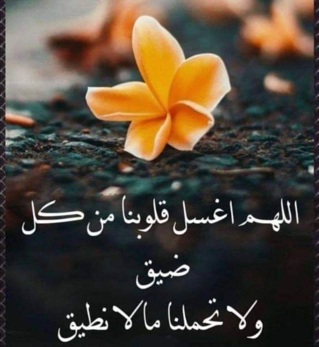 Pin By Ummohamed On اسماء الله الحسنى Islam Quran Lockscreen